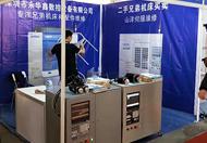 國際標準將采用中國方案----數控專用機床控制系統