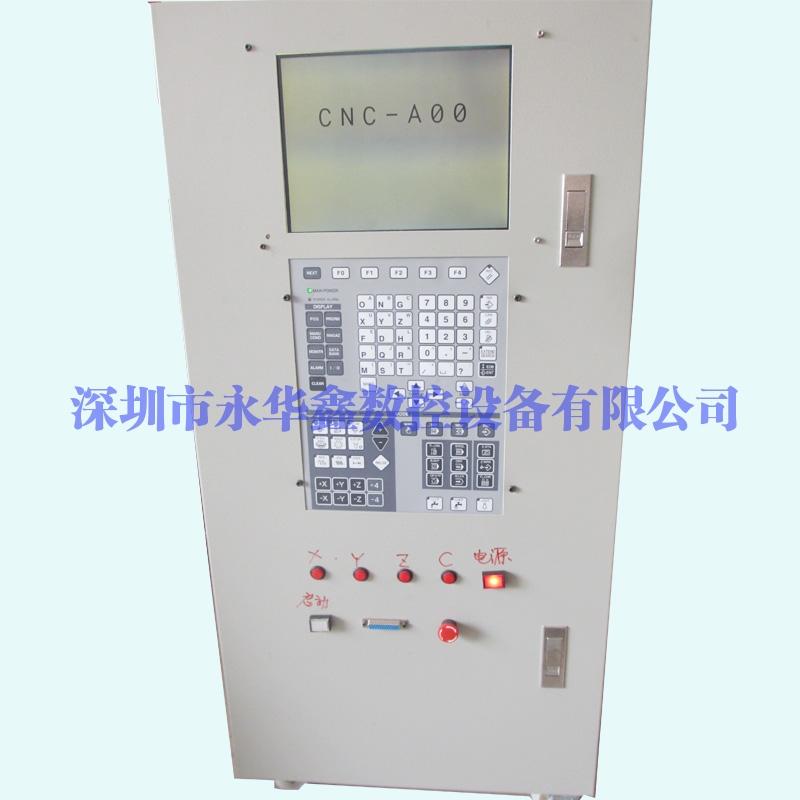CNC-A00 兄弟机测试系统