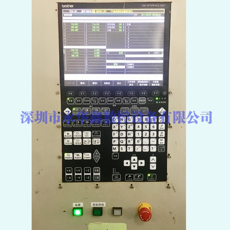 C00兄弟机测试系统